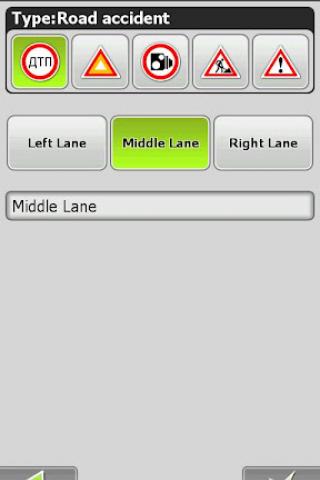 Скачать крякнутый навигатор навител для андроид LOGO.