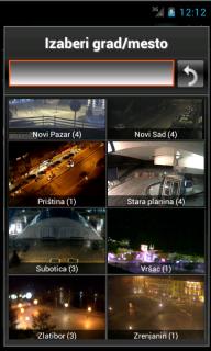 Kamere Srbije - Android aplikacija