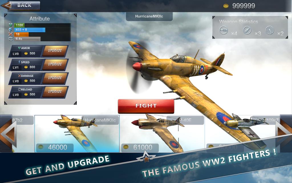 二战飞机空战3d游戏