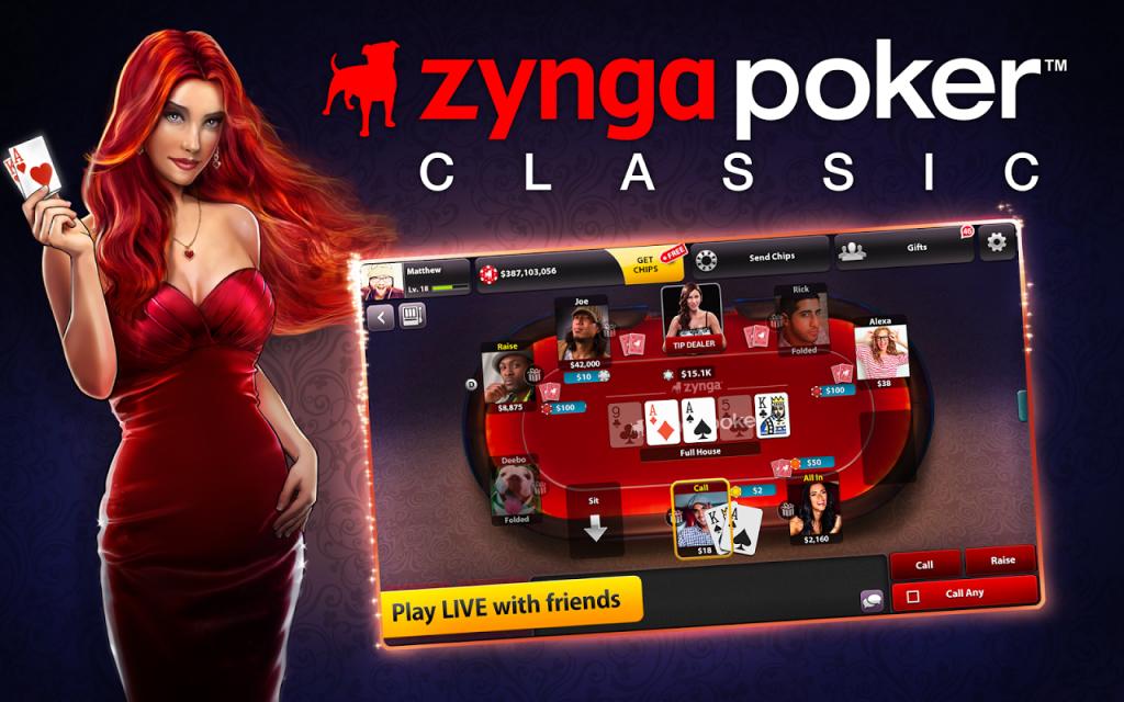 Взлом игры Zynga Poker Classic TX Holdem.