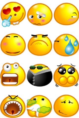 可爱的表情符号 - apps
