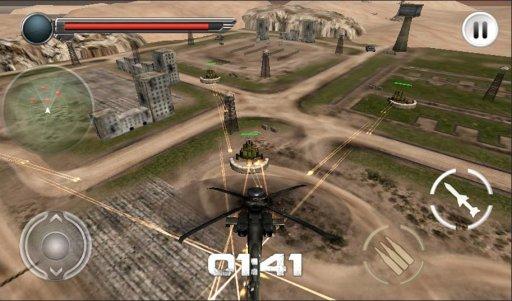 Tank Wars 3d Tank War 3d 1.0.apk