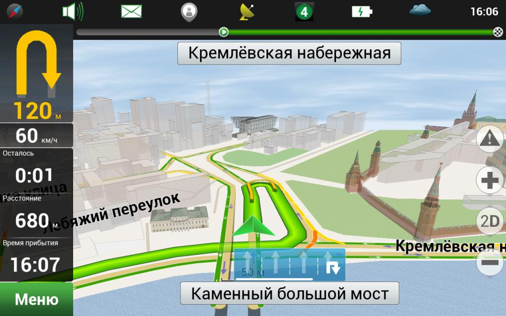 Скачать навител для андроид бесплатно navitel navigator.
